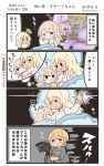 3girls 4koma :d ? alternate_costume bismarck_(kantai_collection) blonde_hair camera comic commentary_request cucumber graf_zeppelin_(kantai_collection) grey_shirt hair_between_eyes highres kantai_collection long_hair long_sleeves low_twintails megahiyo multiple_girls no_hat no_headwear open_mouth pajamas pillow prinz_eugen_(kantai_collection) shirt smile speech_bubble translation_request twintails twitter_username youkai