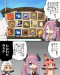 1boy 2girls comic djeeta_(granblue_fantasy) dragon gameplay_mechanics granblue_fantasy multiple_girls panda_(azarashi_suki) translation_request vee_(granblue_fantasy)