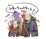 1boy 1girl cloak closed_eyes danno_gs fang father_and_daughter fire_emblem fire_emblem_heroes fire_emblem_if hair_bun halloween_costume hood hood_down kanna_(fire_emblem_if) kanna_(male)_(fire_emblem_if) long_sleeves male_my_unit_(fire_emblem_if) mask mask_on_head my_unit_(fire_emblem_if) nintendo open_mouth patches pointy_ears short_hair sleeves_past_fingers sleeves_past_wrists white_hair