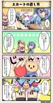 2girls 4koma bangs blonde_hair blue_hair bow character_name comic detached_collar detached_sleeves dot_nose emphasis_lines flower_knight_girl hat hat_bow ipheion_(flower_knight_girl) long_hair maid_headdress miniskirt multiple_girls oregano_(flower_knight_girl) short_hair skirt speech_bubble tagme top_hat translation_request violet_eyes |_|