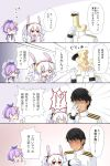 !? 0_0 1boy 2girls 4koma :< :o admiral_(azur_lane) animal_ears azur_lane black_hair blush camisole comic commentary_request crown cube emphasis_lines gloves hair_ribbon hairband hat highres holding jacket javelin_(azur_lane) laffey_(azur_lane) long_hair long_sleeves military_hat military_jacket mini_crown multiple_girls o_o off_shoulder open_mouth parted_lips peaked_cap pink_jacket pleated_skirt ponytail purple_hair purple_ribbon rabbit_ears red_eyes red_hairband red_skirt ribbon silver_hair single_glove skirt sleeves_past_wrists speed_lines spoken_interrobang sweat transformation translation_request triangle_mouth twintails u2_(5798239) very_long_hair white_camisole white_gloves white_hat white_jacket