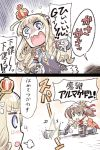 >:o 2girls 2koma all_fours azur_lane black_gloves blonde_hair blue_eyes blush brown_hair comic crown crying crying_with_eyes_open elbow_gloves gloves green_eyes highres ishiyumi long_hair multiple_girls nose_blush open_mouth queen_elizabeth_(azur_lane) rolled_up_newspaper scared tears translation_request twintails watery_eyes wavy_mouth york_(azur_lane)