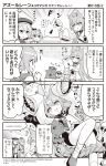 >_< ... /\/\/\ 3girls 4koma :d :o ahoge akashi_(azur_lane) animal azur_lane bangs bare_shoulders beret bike_shorts blush bow braid cat closed_eyes comic commentary_request covered_collarbone crown detached_sleeves dress epaulettes eyebrows_visible_through_hair faceless faceless_female gloves greyscale hair_between_eyes hair_bow hair_ribbon hat highres hori_(hori_no_su) iron_cross javelin_(azur_lane) long_hair long_sleeves loose_socks military_hat mini_crown monochrome multiple_girls necktie official_art open_mouth peaked_cap pleated_skirt ponytail ribbon sailor_collar sailor_dress shoes sidelocks sideways_mouth single_braid skirt sleeveless sleeveless_dress sleeves_past_fingers sleeves_past_wrists smile spoken_ellipsis striped striped_bow translation_request v-shaped_eyebrows very_long_hair wide_sleeves z23_(azur_lane)