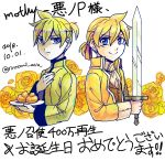 2boys aku_no_meshitsukai_(vocaloid) allen_avadonia blazer blonde_hair blue_eyes brioche cravat dual_persona evillious_nendaiki flower hair_ribbon hand_on_own_chest highres holding holding_plate holding_sword holding_weapon jacket kagamine_len looking_at_viewer multiple_boys pale_skin pastry plate ribbon rooomi rose saucer serious short_ponytail smile sword twitter_username vocaloid weapon yellow_flower yellow_jacket yellow_rose