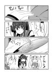 3girls 4koma =_= breast_pocket closed_eyes comic fish gambier_bay_(kantai_collection) greyscale hairband ichimi kantai_collection long_hair monochrome multiple_girls pocket ponytail samuel_b._roberts_(kantai_collection) saury translation_request twintails upper_body yamato_(kantai_collection)