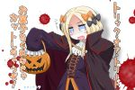 1girl :d abigail_williams_(fate/grand_order) alternate_costume ascot bangs black_bow black_cape black_pants blonde_hair blood blood_splatter blue_eyes blush_stickers bow cape commentary_request cosplay fang fate/grand_order fate_(series) frilled_sleeves frills hair_bow halloween halloween_basket highres jack-o'-lantern jacket long_hair long_sleeves melty_blood multicolored multicolored_cape multicolored_clothes neon-tetora open_mouth orange_bow outstretched_arm pants parted_bangs purple_jacket red_cape simple_background sleeves_past_fingers sleeves_past_wrists smile solo translation_request tsukihime wallachia wallachia_(cosplay) white_background white_neckwear
