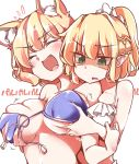 2girls :d animal_ear_fluff animal_ears bare_shoulders bikini blonde_hair blush breast_grab breasts closed_eyes fang fox_ears gokuu_(acoloredpencil) grabbing grabbing_from_behind green_eyes large_breasts medium_breasts midriff mizuhashi_parsee multiple_girls open_mouth ponytail shaded_face short_hair smile swimsuit tears touhou untied untied_bikini upper_body yakumo_ran