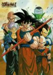 6+boys absurdres armor arms_at_sides bald belt black_eyes black_hair blue_eyes cape character_name chest_scar clenched_hands clothes_lift copyright_name crossed_arms denim denim_jacket dougi dragon_ball dragonball_z expressionless father_and_son fingernails floating_hair frown gloves gradient gradient_background height_difference highres jacket kuririn looking_at_viewer male_focus multiple_boys nipples nyoibo official_art pants piccolo pointy_ears purple_hair scar serious short_hair son_gokuu spiky_hair standing sword tenshinhan third_eye trunks_(dragon_ball) turban upper_body vegeta weapon white_gloves wind wind_lift wristband