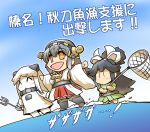 3girls black_hair blue_sky butterfly_net chibi closed_eyes collar comic commentary_request detached_sleeves dress fish grey_hair hair_ribbon hand_net haruna_(kantai_collection) hisahiko japanese_clothes kantai_collection katsuragi_(kantai_collection) mittens multiple_girls nontraditional_miko northern_ocean_hime ocean open_mouth orange_eyes outstretched_arms polearm ponytail ribbon saury shinkaisei-kan skirt sky sleeveless sleeveless_dress smile spread_arms standing standing_on_liquid star star-shaped_pupils symbol-shaped_pupils thigh-highs translation_request trident weapon white_hair wide_sleeves younger |_|