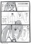 1boy 1girl admiral_(kantai_collection) blush comic commentary_request dress dress_shirt flying_sweatdrops full-face_blush greyscale highres kantai_collection kasumi_(kantai_collection) kujira_naoto long_hair military military_uniform monochrome naval_uniform pinafore_dress remodel_(kantai_collection) shirt side_ponytail translation_request uniform upper_body