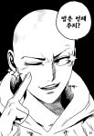 1boy bald comic highres hood hooded_jacket jacket one-punch_man one_eye_closed saitama_(one-punch_man) sgb solo sparkle translation_request