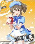 blush brown_hair character_name dress hori_yuko idolmaster idolmaster_cinderella_girls long_hair red_eyes smile stars wink