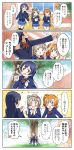 +_+ 3girls :d ? absurdres bangs bench black_legwear blazer blue_hair blue_skirt blush bow bowtie clenched_hands comic commentary_request day green_bow grey_hair hair_bow hands_together highres jacket kousaka_honoka long_hair long_sleeves looking_at_another love_live! love_live!_school_idol_project medium_hair minami_kotori multiple_girls notice_lines one_side_up open_mouth orange_hair otonokizaka_school_uniform outdoors park_bench plaid plaid_skirt pleated_skirt red_neckwear sitting skirt smile sonoda_umi sparkle standing striped_neckwear sweatdrop translation_request tree trembling v-shaped_eyebrows wasabu_(ban_ban_ji) yellow_bow yellow_eyes
