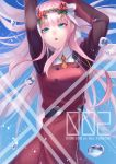 1girl :o arms_up black_sleeves character_name copyright_name darling_in_the_franxx dress eyebrows_visible_through_hair fangs floating_hair flower green_eyes hair_flower hair_ornament hair_ribbon highres long_hair looking_at_viewer pink_hair red_dress red_flower ribbon solo sumomo7317 very_long_hair white_ribbon zero_two_(darling_in_the_franxx)