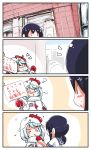 >_< +++ 0_0 2girls 4koma :< :3 azur_lane bangs beret black_hair blue_hair blue_sailor_collar blush blush_stickers chicken_costume closed_eyes closed_mouth comic commentary_request crossover cup disposable_cup drinking drinking_straw eyebrows_visible_through_hair eyes_visible_through_hair fubuki_(azur_lane) fubuki_(kantai_collection) hair_between_eyes hand_up hat heart highres holding holding_cup holding_sign kantai_collection long_hair long_sleeves low_ponytail mittens multiple_girls namesake nose_blush notice_lines o_o parted_lips red_hat red_mittens sailor_collar school_uniform serafuku shirt sign sweat tilted_headwear translation_request triangle_mouth white_shirt yagami_kamiya
