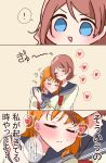 ! 2girls ^_^ ahoge bangs blue_eyes blush bow bowtie closed_eyes closed_eyes comic feigning_sleep grey_hair hair_ornament hairclip heart highres hug kiss long_sleeves love_live! love_live!_sunshine!! minori_748 multiple_girls orange_hair red_neckwear school_uniform serafuku short_hair spoken_exclamation_mark spoken_heart sweatdrop takami_chika translation_request triangle_mouth watanabe_you yuri