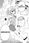 1girl arms_behind_back bag comic curly_hair fur_coat greyscale highres jewelry korean monochrome necklace one-punch_man sgb shopping_bag short_hair solo sweater tatsumaki telekinesis translation_request turtleneck turtleneck_sweater