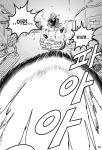 1boy bus comic cyborg damegane energy_beam genos greyscale ground_vehicle highres monochrome motor_vehicle one-punch_man pants sgb short_hair solo translation_request
