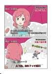 /\/\/\ 2girls 2koma :d bag comic commentary_request gloves grey_coat heart holding holding_umbrella hoshizora_rin long_sleeves love_live! love_live!_school_idol_project microphone multiple_girls nanaji_(7ymf) nishikino_maki open_mouth orange_hair pink_umbrella redhead running scarf school_bag short_hair skirt smile snow snowing snowman special_feeling_(meme) sweatdrop translation_request turning_head umbrella violet_eyes
