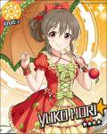 blush brown_hair character_name dress hori_yuko idolmaster idolmaster_cinderella_girls long_hair red_eyes smile stars umbrella
