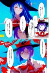 2girls antennae blue_hair bow bowtie capelet comic dress_shirt food food_on_head frills fruit fruit_on_head hat hat_bow highres hinanawi_tenshi long_hair multiple_girls nagae_iku object_on_head page_number peach purple_hair shawl shirt short_hair short_sleeves touhou translation_request yappa_muri