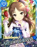 black_eyes black_hair blush character_name dress grapes idolmaster idolmaster_cinderella_girls long_hair smile stars tachibana_arisu