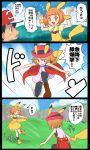 1boy 2girls black_hair brown_hair cosplay creatures_(company) game_freak gen_1_pokemon multiple_girls nintendo orange_hair pikachu pikachu_(cosplay) pikarla pokemon pokemon_(anime) satoshi_(pokemon) serena_(pokemon) shilfy_yo