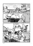 3girls :3 all_fours animal_ears ass_grab bare_shoulders black_hair blonde_hair blush comic eyebrows_visible_through_hair flying_sweatdrops grabbing_another's_ass greyscale groping helmet high-waist_skirt highres kaban_(kemono_friends) kemono_friends kotobuki_(tiny_life) monochrome multiple_girls nose_blush panties pantyhose pith_helmet savanna_striped_giant_slug_(kemono_friends) serval_(kemono_friends) serval_ears serval_print serval_tail shirt short_hair short_sleeves shorts skirt sleeveless t-shirt tail translation_request underwear