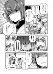 alternate_costume alternate_hairstyle bikini bismarck_(kantai_collection) breasts character_request cleavage comic commentary_request cosplay fate/grand_order fate_(series) fujimaru_ritsuka_(female) fujimaru_ritsuka_(female)_(cosplay) graf_zeppelin_(kantai_collection) greyscale hyuuga_(kantai_collection) imu_sanjo kantai_collection long_hair monochrome one_side_up prinz_eugen_(kantai_collection) seiyuu_connection short_hair swimsuit taihou_(kantai_collection) translation_request twintails u-511_(kantai_collection) ushiwakamaru_(fate/grand_order) ushiwakamaru_(fate/grand_order)_(cosplay)