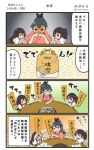 >:) >_< 3girls 4koma akagi_(kantai_collection) black_hair brown_hair comic commentary_request gendou_pose hair_between_eyes hands_clasped highres holding holding_sign houshou_(kantai_collection) japanese_clothes kaga_(kantai_collection) kantai_collection kimono long_hair megahiyo multiple_girls own_hands_together parody pink_kimono ponytail short_hair side_ponytail sign smile speech_bubble tasuki translation_request twitter_username v-shaped_eyebrows