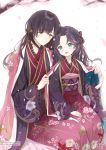 1boy 1girl :d bangs bed_sheet blurry blurry_background blush braid brown_eyes brown_hair commission depth_of_field eyebrows_visible_through_hair floral_print forehead frilled_sleeves frills green_eyes haori head_tilt highres japanese_clothes kimono long_hair long_sleeves mullpull multicolored_hair obi open_mouth original parted_bangs petals pink_hair print_kimono red_kimono sash smile streaked_hair tree_branch watermark wide_sleeves