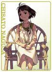 1girl artist_name brown_hair chair copyright frame highres short_hair sitting sleeveless solo tanaka_kunihiko