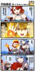 4koma azur_lane blue_hair bowing brooklyn_(azur_lane) chinese chop comic domon_kasshu g_gundam gameplay_mechanics gundam helena_(azur_lane) highres out-of-frame_censoring parody phoenix_(azur_lane) redhead unconscious xiujia_yihuizi