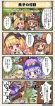 /\/\/\ 4koma :o anger_vein animal_ears black_hat blonde_hair character_name comic detached_sleeves dot_nose dress flower_knight_girl fox_ears frilled_dress frills goggles goggles_on_head hair_ribbon hairband hat in_tree kitsune_no_botan_(flower_knight_girl) larkspur_(flower_knight_girl) long_hair looking_at_viewer megi_(flower_knight_girl) multiple_girls purple_hair purple_hat red_eyes ribbon sitting sitting_in_tree skirt speech_bubble streptocarpus_(flower_knight_girl) tagme top_hat translation_request tree violet_eyes witch_hat |_|