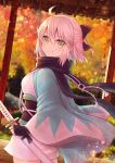 1girl ahoge arm_guards autumn autumn_leaves bangs black_bow black_scarf blurry blurry_background bow brown_eyes closed_mouth commentary_request cowboy_shot depth_of_field eyebrows_visible_through_hair fate/grand_order fate_(series) hair_between_eyes hair_bow haori holding holding_sheath japanese_clothes katana kimono koha-ace looking_at_viewer looking_to_the_side okita_souji_(fate) okita_souji_(fate)_(all) sato_ame scarf sheath sheathed short_kimono silver_hair smile solo standing sword tree weapon white_kimono