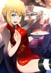 1girl absurdres bangs bare_arms bare_shoulders blonde_hair blue_eyes breasts china_dress chinese_clothes counter dish donarudo dress eyebrows_visible_through_hair fang food food_on_face fork hair_between_eyes highres holding holding_fork holding_plate indoors kon_futaba miniskirt open_mouth plate red_dress short_hair side_slit sidelocks sitting skirt solo soredemo_machi_wa_mawatteiru striped striped_legwear thigh-highs tongue