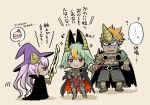 1boy 2girls armor cape chibi closed_mouth dark_skin dark_skinned_male fire_emblem fire_emblem_heroes from_side gradient_hair green_hair hair_ornament hat helbindi_(fire_emblem_heroes) hira_(otemoto84) holding holding_sword holding_weapon laegjarn_(fire_emblem_heroes) laevateinn_(fire_emblem_heroes) long_hair multicolored_hair multiple_girls nintendo parted_lips pink_hair red_eyes siblings simple_background sisters smile sword weapon witch_hat