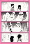 ... 2girls 4koma backpack bag bags_under_eyes blush collared_shirt comic commentary_request hair_between_eyes hands_in_pockets kuroki_tomoko long_hair long_sleeves looking_at_another looking_away low_twintails multiple_girls necktie numachi_doromaru open_mouth partially_colored shirt spoken_ellipsis tamura_yuri thought_bubble translation_request twintails upper_body watashi_ga_motenai_no_wa_dou_kangaetemo_omaera_ga_warui!