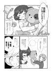 akiyama_yukari bandage blush boko_(girls_und_panzer) comic girls_und_panzer highres holding holding_stuffed_animal hood hoodie hug long_sleeves meis_(terameisu) messy_hair monochrome nishizumi_miho short_hair stuffed_animal stuffed_toy teddy_bear translation_request