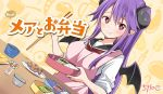 1girl apron bangs black_sailor_collar black_wings blush bowl chikanoko chopsticks closed_mouth commentary_request curled_horns demon_horns demon_wings food hair_between_eyes heart holding holding_chopsticks horns long_hair long_sleeves looking_at_viewer naito_mare neckerchief obentou pink_apron plate ponytail purple_hair ragho_no_erika red_eyes red_neckwear rice sailor_collar shirt sidelocks sleeves_pushed_up smile solo translation_request very_long_hair white_shirt wings