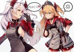 2girls admiral_hipper_(azur_lane) ahoge anger_vein antenna_hair armpit_cutout azur_lane bangs blonde_hair blush breasts choker collarbone double-breasted eyebrows_visible_through_hair gloves green_eyes hair_between_eyes hat headgear iron_cross koruta_(nekoimo) large_breasts long_hair long_sleeves mole multicolored_hair multiple_girls open_mouth prinz_eugen_(azur_lane) redhead side_cutout sideboob silver_hair simple_background skirt sleeves_folded_up smile spoken_anger_vein streaked_hair two_side_up very_long_hair white_background wide_sleeves