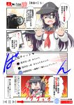 0_0 1girl anger_vein camera comic enemy_aircraft_(kantai_collection) flat-cap flat_cap hair_between_eyes hat highres holding holding_torpedo kantai_collection long_air machinery neckerchief nyonyonba_tarou one_eye_closed open_hands outstretched_hand purple_hair red_neckwear rigging school_uniform serafuku smokestack solo speech_bubble tearing_up torpedo youtube