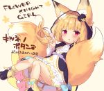 1girl animal_ears bare_legs blonde_hair copyright_name dmm dress expressionless flower_knight_girl fox_ears fox_shadow_puppet fox_tail frilled_dress frills hairband hat kitsune_no_botan_(flower_knight_girl) long_sleeves mini_hat mini_top_hat morinaga_kobato multiple_tails parted_lips paw_shoes red_eyes sash shoes tail top_hat translation_request two_tails vest