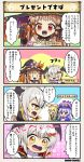 4koma :d ^_^ bangs bat_wings blonde_hair blue_eyes bow bowtie braid character_name closed_eyes closed_eyes comic cross_hair_ornament dot_nose flower_knight_girl goggles goggles_on_head hair_bow hair_ornament hair_ribbon hat larkspur_(flower_knight_girl) long_hair long_sleeves megi_(flower_knight_girl) multiple_girls open_mouth ponytail purple_hair purple_hat red_eyes ribbon short_hair smile speech_bubble streptocarpus_(flower_knight_girl) tagme translation_request violet_eyes warunasubi_(flower_knight_girl) white_hair wings witch_hat yellow_eyes |_|