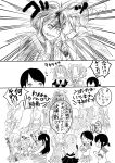 6+girls ahoge arashi_(kantai_collection) asashio_(kantai_collection) bandaid bandaid_on_cheek bandaid_on_face belt blush braid clenched_teeth closed_eyes collared_shirt comic constricted_pupils crying double_bun dress fighting fingerless_gloves flying_sweatdrops fubuki_(kantai_collection) glasses gloves greyscale hagikaze_(kantai_collection) hair_flaps hair_ribbon hamakaze_(kantai_collection) head_bump headbutt highres isokaze_(kantai_collection) kagerou_(kantai_collection) kantai_collection kawakaze_(kantai_collection) long_hair low_ponytail low_twintails makigumo_(kantai_collection) mocchichani monochrome multiple_girls murasame_(kantai_collection) neckerchief nowaki_(kantai_collection) ooshio_(kantai_collection) pale_face pinafore_dress pleated_skirt ponytail remodel_(kantai_collection) ribbon sailor_collar school_uniform serafuku shigure_(kantai_collection) shiranui_(kantai_collection) shiratsuyu_(kantai_collection) shirayuki_(kantai_collection) shirt short_hair short_sleeves side_ponytail single_braid skirt sleeves_past_wrists smile speech_bubble suzukaze_(kantai_collection) sweatdrop tears teeth translation_request trembling twin_braids twintails umikaze_(kantai_collection) urakaze_(kantai_collection) vest yukikaze_(kantai_collection) yuudachi_(kantai_collection) yuugumo_(kantai_collection)