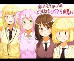 4girls :d :| black_neckwear blazer blonde_hair brown_eyes brown_hair cardigan closed_mouth commentary_request highres jacket katou_asuka kotobuki_(stealth_sendan) lineup long_hair low_twintails multiple_girls nemoto_hina open_mouth pink_hair pink_hoodie short_hair smile tamura_yuri title_parody twintails two_side_up uchi_emiri watashi_ga_motenai_no_wa_dou_kangaetemo_omaera_ga_warui! yellow_cardigan yellow_jacket