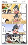 +++ 4koma 5girls :d ? akagi_(kantai_collection) black_hair black_hakama brown_hair comic commentary_request fairy_(kantai_collection) food hair_between_eyes hakama hakama_skirt highres holding houshou_(kantai_collection) japanese_clothes kaga_(kantai_collection) kantai_collection kimono long_hair megahiyo multiple_girls o_o open_mouth pink_kimono ponytail red_hakama side_ponytail smile speech_bubble tasuki translation_request twitter_username