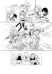 5girls ahoge braid buttons clenched_teeth collared_shirt comic eyebrows_visible_through_hair fighting fingerless_gloves frown fubuki_(kantai_collection) gloves greyscale hair_between_eyes hair_flaps hair_ribbon hairband highres kagerou_(kantai_collection) kantai_collection kneehighs long_hair low_ponytail mocchichani monochrome multiple_girls neck_ribbon paper pleated_skirt ponytail remodel_(kantai_collection) ribbon sailor_collar school_uniform serafuku shaded_face shigure_(kantai_collection) shiranui_(kantai_collection) shiratsuyu_(kantai_collection) shirt shoes short_sleeves single_braid sitting skirt speech_bubble table teeth translation_request twintails vest