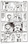 >_< >_o 3girls 4koma :d ;d ^_^ ahoge akashi_(azur_lane) animal animal_ears animal_hug azur_lane bangs bare_shoulders beret blush bow breasts camisole can canned_food cat cat_ears cat_food closed_eyes closed_eyes collarbone comic commentary_request crown detached_sleeves dress eyebrows_visible_through_hair gloves greyscale hair_between_eyes hair_bow hair_ribbon half-closed_eyes hat heart high_ponytail highres hori_(hori_no_su) iron_cross javelin_(azur_lane) long_hair long_sleeves military_hat mini_crown monochrome multiple_girls official_art one_eye_closed open_mouth peaked_cap plaid plaid_skirt ponytail ribbon screwdriver shaded_face short_hair skirt sleeveless sleeveless_dress sleeves_past_fingers sleeves_past_wrists small_breasts smile striped striped_bow sweat tears tilted_headwear translation_request v-shaped_eyebrows very_long_hair wide_sleeves wrench z23_(azur_lane)