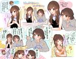 >_< 4girls ^_^ bang_dream! bangs black_tank_top blush bottle brown_hair cellphone chino_machiko clenched_hands closed_eyes closed_eyes clothes_writing comic crossed_arms double_bun earrings flying_sweatdrops grey_hoodie hair_over_shoulder half_updo hand_up hands_on_own_cheeks hands_on_own_chest hands_on_own_face head_on_shoulder heart holding holding_phone itou_miku jewelry kurosawa_tomoyo layered_clothing leaning long_hair long_sleeves multiple_girls name_tag phone pointing ponytail raised_fist seiyuu sidelocks smartphone sparkle tadokoro_azusa toyota_moe translation_request water_bottle